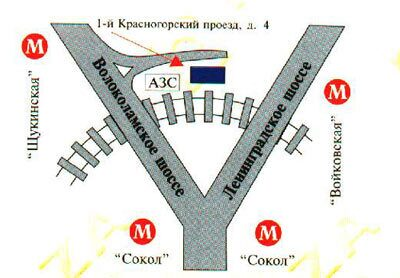 Меховая фабрика КЕРЕК . Производство